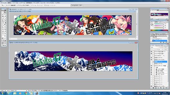 デザイン過程.jpg