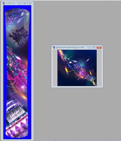 デザイン過程04.jpg