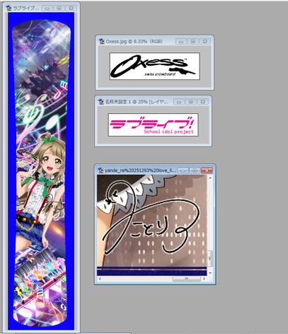 デザイン過程12.jpg