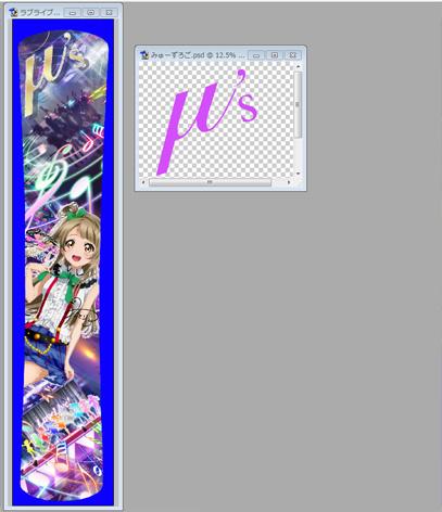 デザイン過程14.jpg
